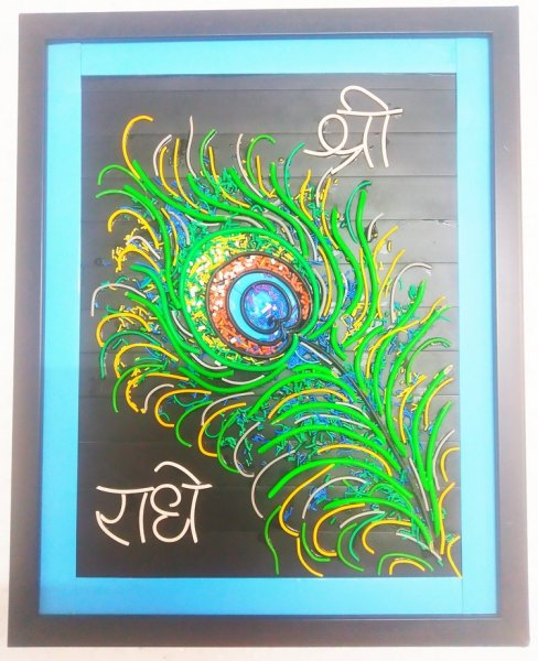 Shree Radhe painting ( Cut Wire Art- Made from scrap)